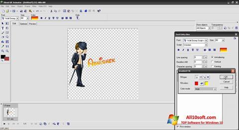 Ekrānuzņēmums Ulead GIF Animator Windows 10