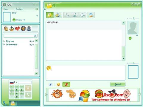 Ekrānuzņēmums ICQ Windows 10
