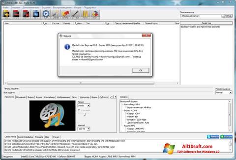 Ekrānuzņēmums MediaCoder Windows 10