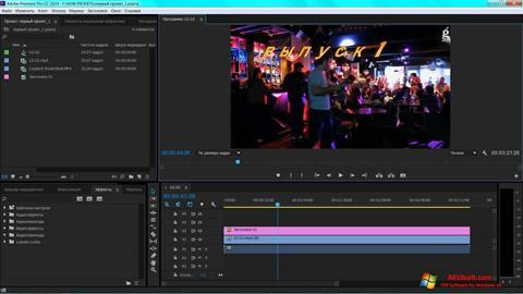 Ekrānuzņēmums Adobe Premiere Pro Windows 10