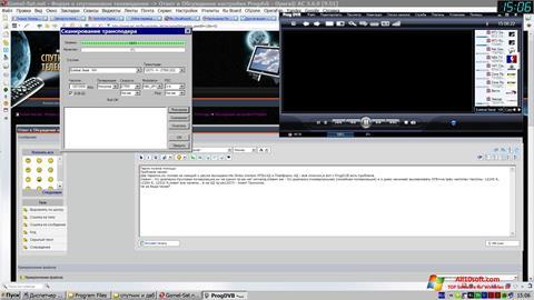 Ekrānuzņēmums ProgDVB Windows 10