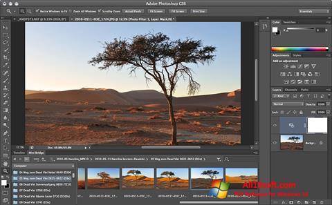 Ekrānuzņēmums Adobe Photoshop Windows 10