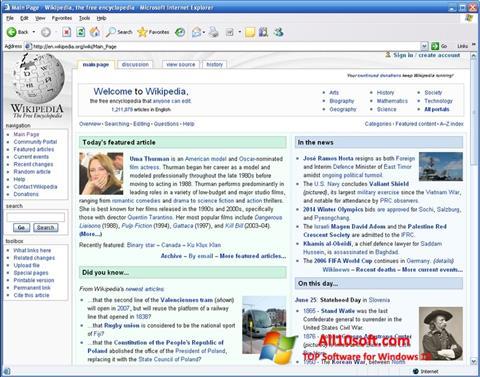Ekrānuzņēmums Internet Explorer Windows 10
