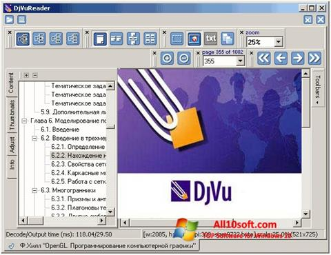 Ekrānuzņēmums DjVu Reader Windows 10