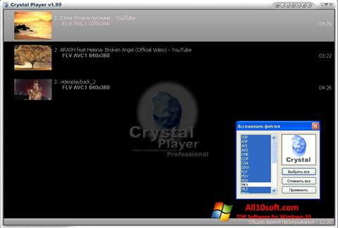 Ekrānuzņēmums Crystal Player Windows 10