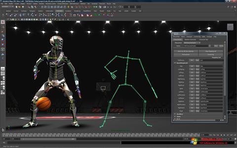 Ekrānuzņēmums Autodesk Maya Windows 10