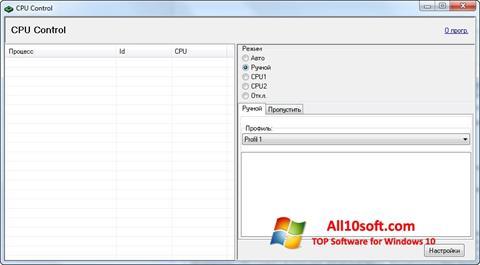 Ekrānuzņēmums CPU-Control Windows 10