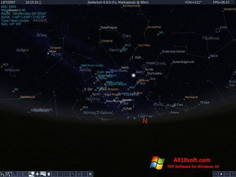 Ekrānuzņēmums Stellarium Windows 10